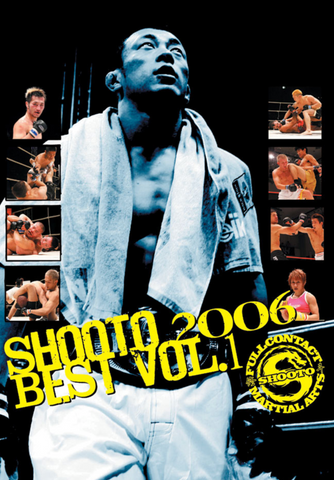 Best of Shooto 2006 DVD Vol 1 - Budovideos Inc
