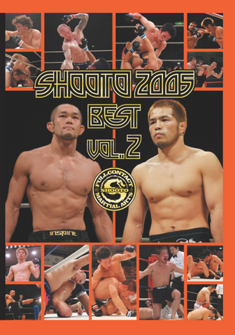 Shooto Best of 2005 Vol 2 DVD - Budovideos Inc