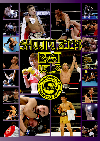 Shooto Best of 2004 Vol 2 DVD - Budovideos Inc