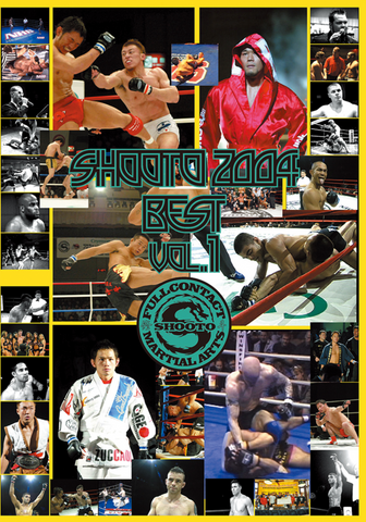 Shooto Best of 2004 Vol 1 - 2 DVD Set - Budovideos Inc
