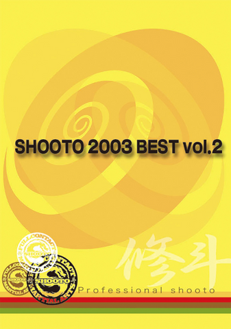 Shooto Best 2003 Vol. 2 DVD - Budovideos Inc