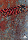 Shooto 2000 Best of DVD - Budovideos Inc