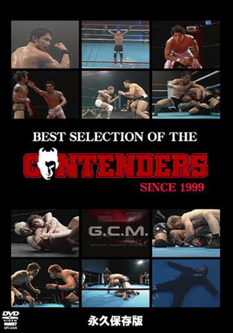 The Contenders Best Selection DVD Featuring Caol Uno - Budovideos