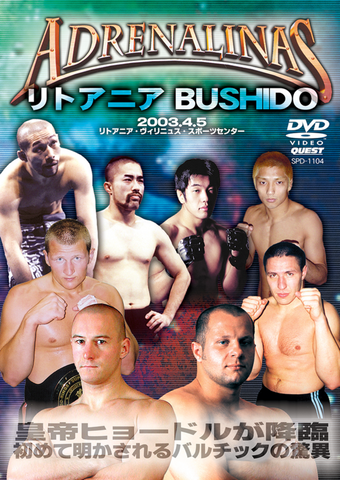 Rings Lithuania - Bushido Rings 7: Adrenalinas DVD - Budovideos