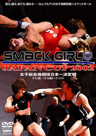 Smack Girl Japan Cup 2002 DVD - Budovideos Inc