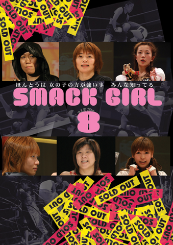 Smack Girl 8 DVD - Budovideos Inc