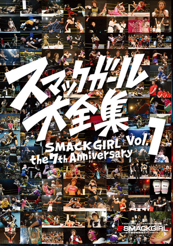 Smack Girl 7th Anniversary DVD Vol 1 - Budovideos Inc