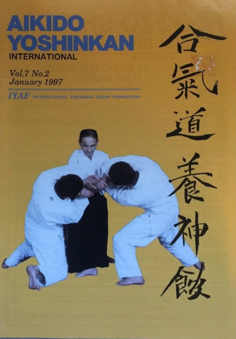 Aikido Yoshinkan International Magazine Vol 7 No 2 (Preowned) - Budovideos Inc