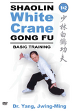 Shaolin White Crane Gong Fu Basic Training DVD Vol 1 & 2 with Dr Yang, Jwing Ming - Budovideos Inc