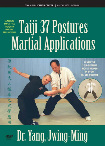 Taiji Martial Applications DVD by Dr Yang, Jwing-Ming - Budovideos Inc
