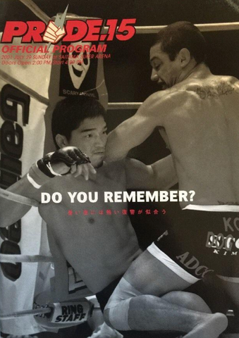 Pride FC 15 Official Program (Preowned) - Budovideos