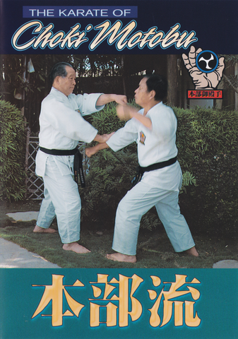 The Karate of Choki Motobu DVD by Chosei Motobu - Budovideos