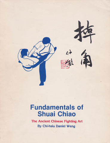 Fundamentals of Shuai Chiao Book by Chi-Hsiu Daniel Weng (Preowned) - Budovideos