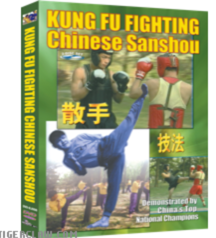 Kung Fu Fighting Sanshou 2 DVD Set - Budovideos