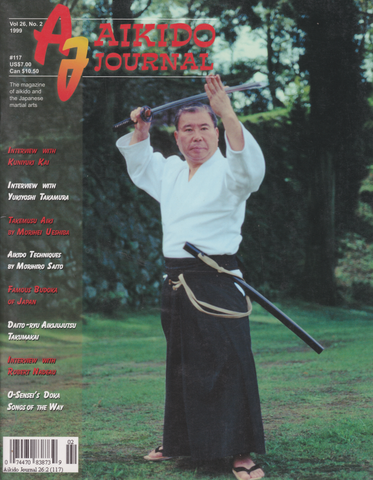 Aikido Journal Magazine #117 (Preowned) - Budovideos Inc