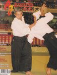Aikido Journal Magazine #118 (Preowned) - Budovideos Inc