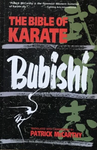 The Bible of Karate: Bubishi Book by Patrick McCarthy (Preowned) - Budovideos Inc