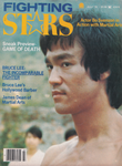 Fighting Stars July 1978 Magazine (Preowned) - Budovideos Inc
