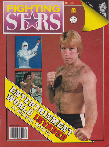 Fighting Stars June 1980 Magazine (Preowned) - Budovideos Inc