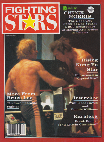Fighting Stars Feb 1980 Magazine (Preowned) - Budovideos Inc