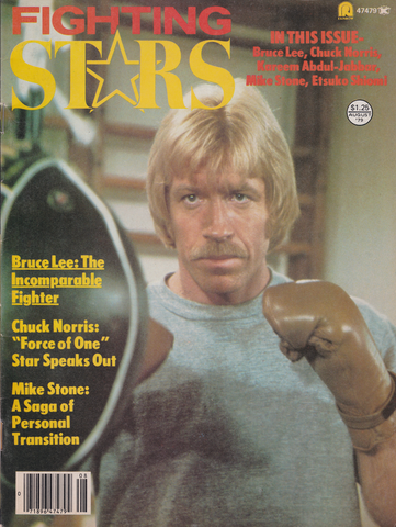 Fighting Stars August 1979 Magazine (Preowned) - Budovideos Inc