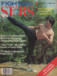 Fighting Stars Dec 1978 Magazine (Preowned) - Budovideos Inc