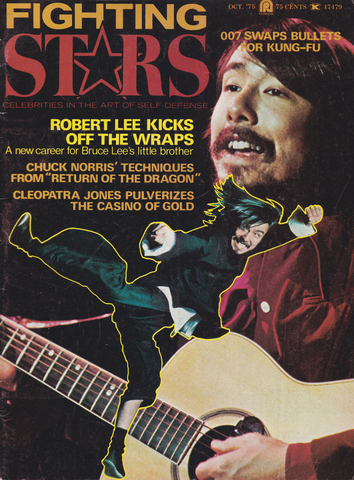 Fighting Stars Oct 1975 Magazine (Preowned) - Budovideos Inc