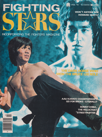 Fighting Stars Feb 1976 Magazine (Preowned) - Budovideos Inc