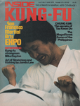 Inside Kung Fu June 1979 Magazine (Preowned) - Budovideos Inc