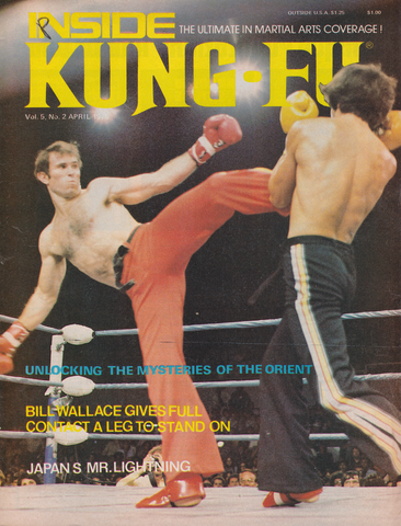 Inside Kung Fu April 1978 Magazine (Preowned) - Budovideos Inc