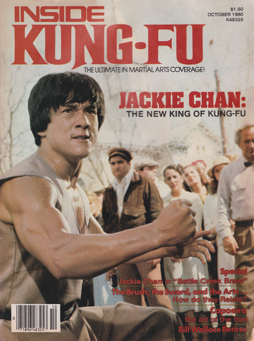 Inside Kung Fu October 1980 Magazine (Preowned) - Budovideos Inc
