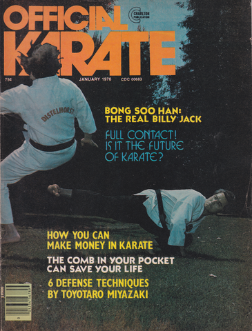 Official Karate January 1976 Magazine (Preowned) - Budovideos Inc