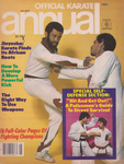 Official Karate Annual 1980 Magazine (Preowned) - Budovideos Inc