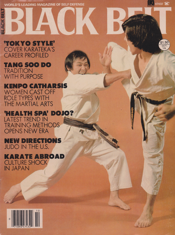 Black Belt Magazine Oct 1979 (Preowned) - Budovideos Inc