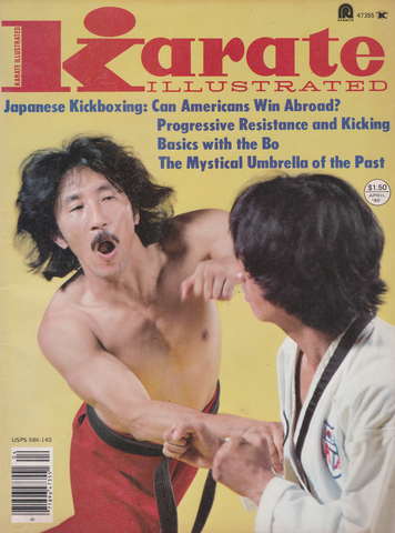 Karate Illustrated April 1980 Magazine (Preowned) - Budovideos Inc