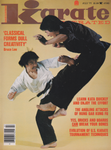 Karate Illustrated July 1977 Magazine (Preowned) - Budovideos Inc