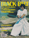 Black Belt Magazine July 1980 (Preowned) - Budovideos Inc