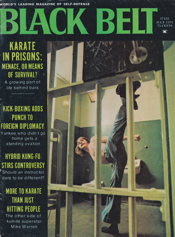 Black Belt Magazine July 1974 (Preowned) - Budovideos Inc