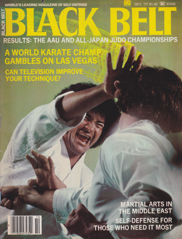 Black Belt Magazine Oct 1977 (Preowned) - Budovideos Inc