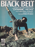 Black Belt Magazine March 1976 (Preowned) - Budovideos Inc