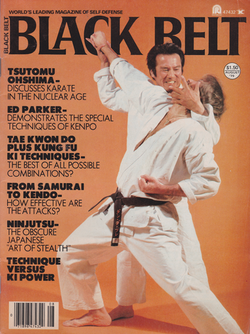 Black Belt Magazine Aug 1979 (Preowned) - Budovideos Inc