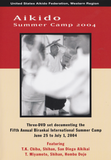 Birankai Aikido 2004 Summer Camp 3 DVD Set with TK Chiba - Budovideos Inc