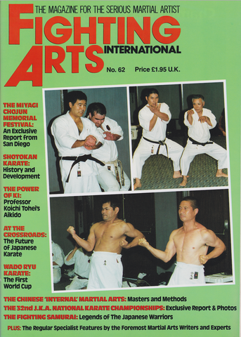 Fighting Arts International Magazine #62 (Preowned) - Budovideos Inc