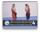 Sillapa Muay Thai by Khru Lek (On Demand) - Budovideos