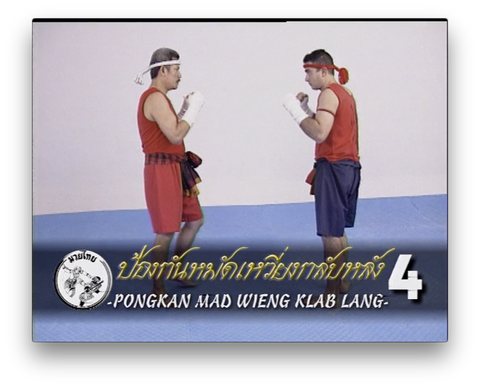 Sillapa Muay Thai by Khru Lek (On Demand)