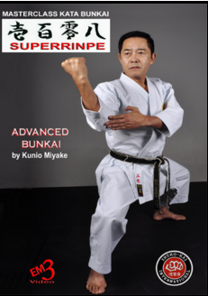 Karate Shito Ryu Kata Vol 7: Superrinpe DVD by Kunio Miyake