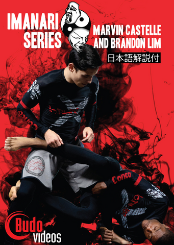 Imanari Series DVD or Blu-ray by Marvin Castelle & Brandon Lim - Budovideos