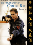 1000 Kata of Omori Ryu Expanded DVD Series by Roger Wehrhahn (10 Volumes Available)