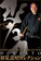 Masaaki Hatsumi Sword Collection Ninjato Book