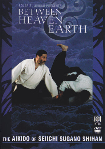Between Heaven & Earth DVD by Seiichi Sugano (Preowned)